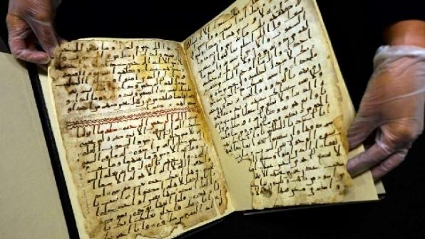 il libro più antico