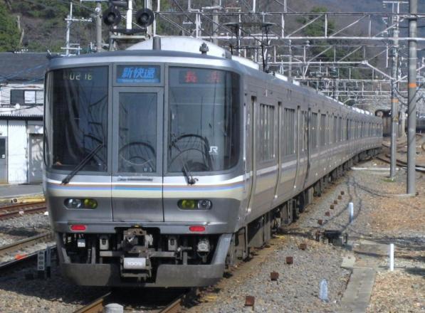In Giappone il treno parte con 25 secondi di anticipo l'azienda si scusa