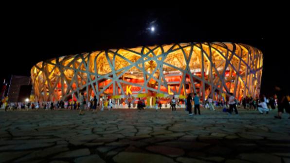 Architettura contemporanea nove splendidi stadi tgcom24 for Architettura moderna e contemporanea