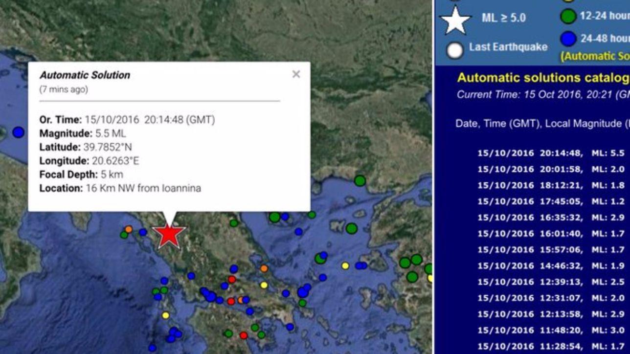 Sisma di magnitudo 5.2 in Grecia: scossa avvertita anche in Puglia