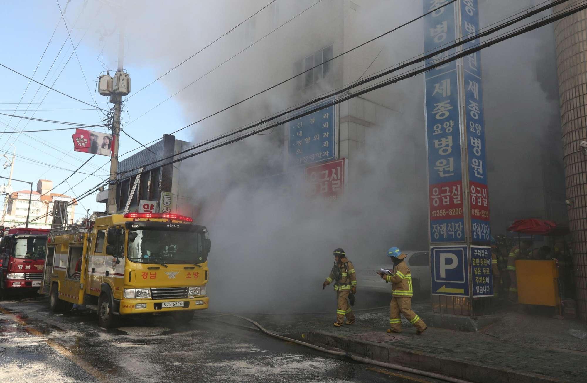 Corea del Sud, strage in ospedale: divampa incendio, almeno 31 i morti