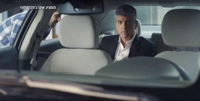 Israele, spot con il sosia di Clooney: Nespresso fa causa a una concorrente