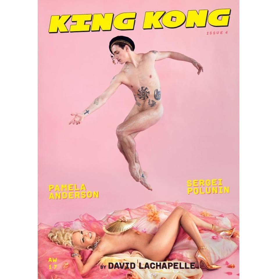 Pamela Anderson nuda per  King Kong