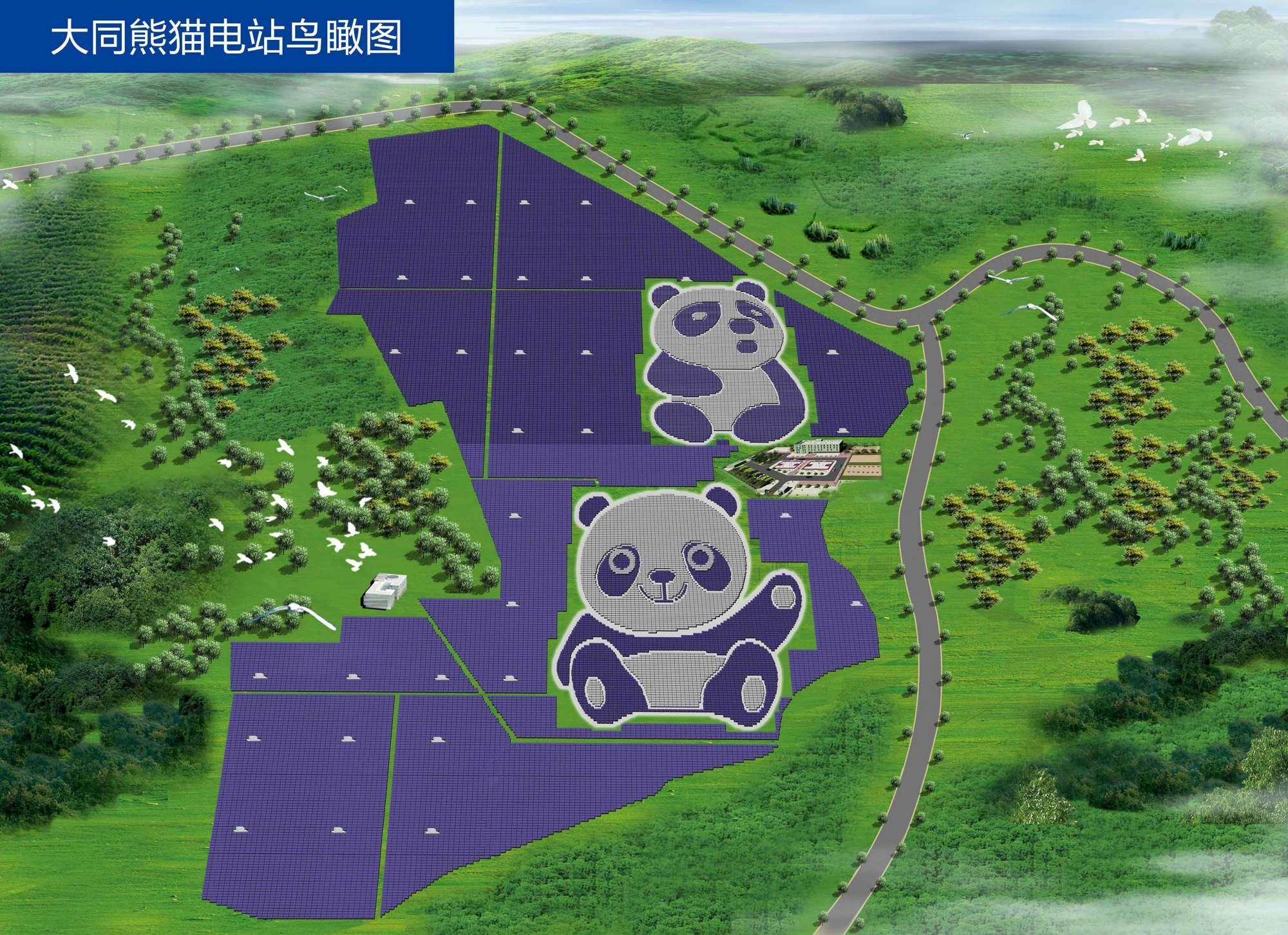 Sorge in Cina l impianto solare più tenero del mondo: a forma di panda