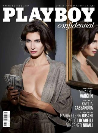 Playboy torna in edicola in Italia con un servizio su Maria Elena Boschi