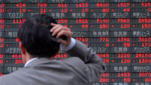 ea5e995d38 La Borsa di Tokyo chiude in rialzo: indice Nikkei a +0,48% - Tgcom24