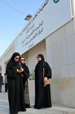 Arabia Saudita: per la prima volta le donne al voto, ma la parità resta ancora lontana