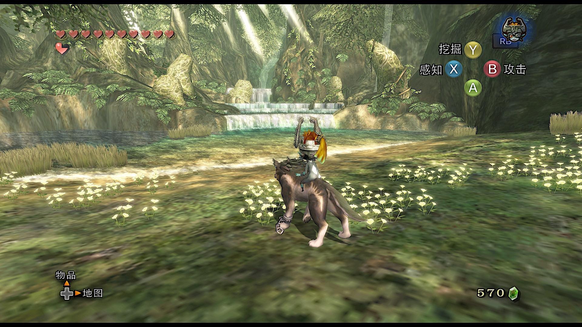 Zelda: Twilight Princess su Nvidia Shield