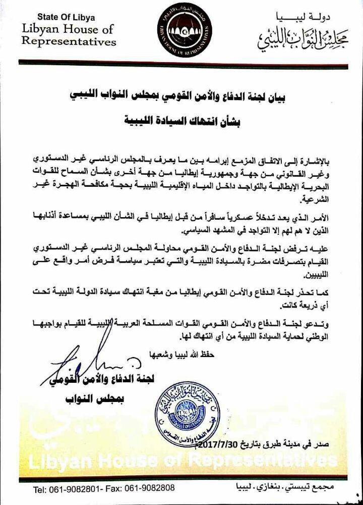Navi in Libia per fermare i migranti, Tobruk accusa l Italia