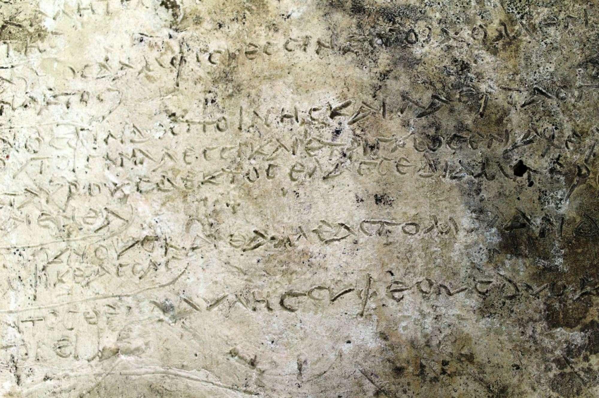 Grecia, scoperta tavoletta con 13 versi dell Odissea: forse è la più antica