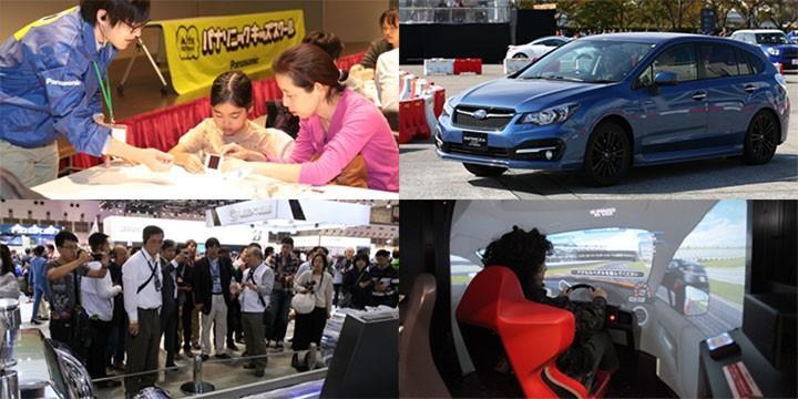 Il 45° Tokyo Motor Show